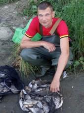 Denis, 32, Belarus, Gomel