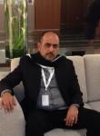 رائد, 40  , Al Basrah al Qadimah