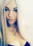 Ketrin, 26  , Borzna
