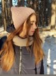 Виктория, 20 лет, Лебедин