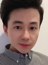 梦旅人, 25, China, Hangzhou