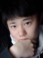 Martin, 19, China, Suzhou (Jiangsu Sheng)