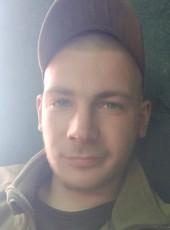 Dmitriy, 21, Ukraine, Horlivka