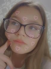 Kira, 19, Russia, Kurovskoye