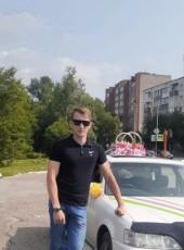 Konstantin, 25, Russia, Rubtsovsk