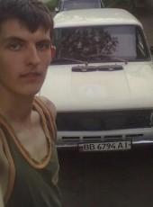 Kirill, 24, Ukraine, Uspenka