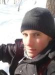 Valentin, 29, Yekaterinburg