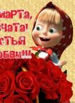 Дмитрий, 30 лет, Дзяржынск