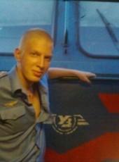 Sanya, 29, Ukraine, Slavutich