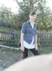 Marishka, 29, Russia, Irkutsk