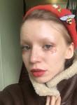Анастасия, 25 лет, Санкт-Петербург