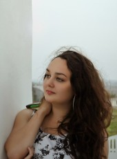 Алина, 25, Россия, Арзамас
