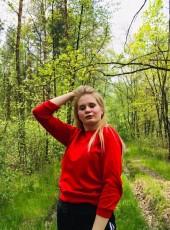 Tanua, 18, Ukraine, Kristinopol
