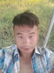 这样吧, 34  , Weifang