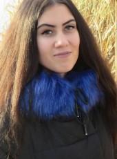 Марина, 18, Україна, Комсомольськ