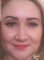 Gazizova Lilya, 37, Russia, Novyy Urengoy