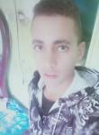 حمو, 18  , Disuq