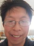 Paul, 27, Newark (State of California)