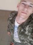 Nghtlwll, 20, Vinnytsya