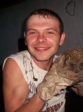 Roman Mirazh, 33, Ukraine, Makiyivka
