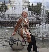 Svetlana, 44, Russia, Azov