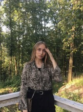 Aleksandra, 18, Russia, Bryansk