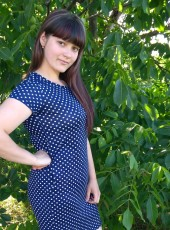 Ксюша, 23, Україна, Чутове