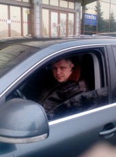 Andron, 47, Ukraine, Kiev