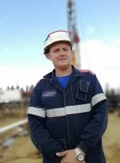 Александр , 23, Россия, Чебоксары