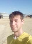 Timofey Poleshchu, 24  , Zeya