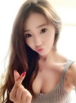 Annie, 28, Fuzhou