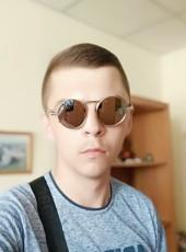 Ivan, 24, Ukraine, Mariupol