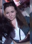 Знакомства Лобня: Екатерина, 23