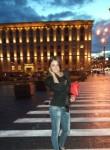 Aliya, 30  , Dnipr