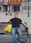 Mikhail, 39, Krasnokamensk