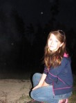 Masha, 23, Brovary