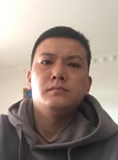 杨, 36, China, Handan