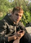 Nikolay, 27, Moscow