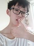 李冠辰, 18, Xiuyan