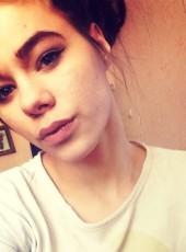Виктория, 20, Россия, Корсаков