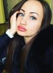 Elnara, 31, Kramatorsk