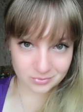 Lina, 34, Russia, Novosibirsk