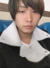 kieheb, 31, China, Gejiu