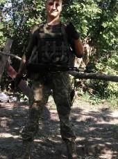 Dimonchik, 25, Ukraine, Kharkiv