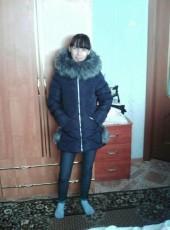 наталья, 32, Россия, Саров