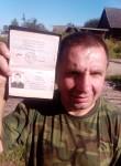 Nicolas, 39  , Krasnoborsk
