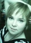 Светлана, 30 лет, Чебоксары