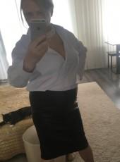Lana, 52, Russia, Yekaterinburg
