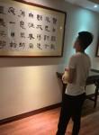 露ii, 18, Beijing
