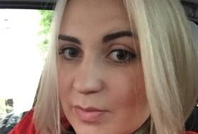 Alena, 26 - Только Я